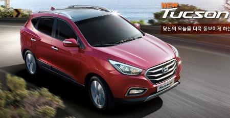 Lộ diện Hyundai Tucson 2014 phiên bản Hàn Quốc